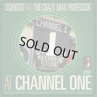 SCIENTIST-SCIENTIST MEETS THE CRAZY MAD MAD PROFESSOR