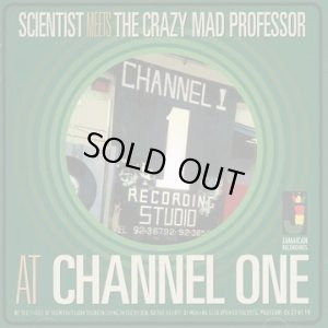 画像1: SCIENTIST-SCIENTIST MEETS THE CRAZY MAD MAD PROFESSOR
