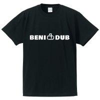 BENI DUB OFFICIAL T-SHIRTS/( M )/ BLACK/