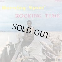 BURNING SPEAR-ROCKING TIME