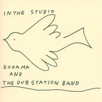 KODAMA & THE DUB STATION BAND