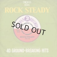 V.A-TROJAN PRESENTS:ROCKSTEADY 40 GROUND-BREAKING HITS (2CD)