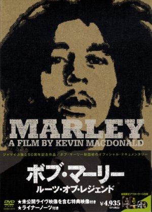 画像1: BOB MARLEY-ROOTS OF LEGEND(未公開ライブ映像含む特典映像、ライナーノーツ付き)日本語字幕