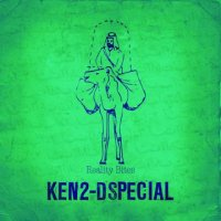 KEN2DSPECIAL-REALITY BITES