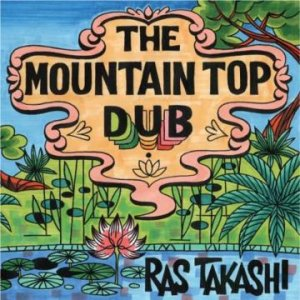 画像1: RAS TAKASHI- THE MOUNTAIN TOP DUB