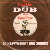V.A- FRONT LINE presents DUB 40 HEAVEWEIGHT DUB SOUNDS