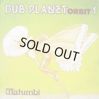MATUMBI-DUB PLATE ORBIT.1 / LP /