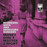 """西寺郷太, 井の頭レンジャーズ - MONEY DONT'S MATTER 2 NIGHT / 恋人はワイン色 / 7""""inch /"""
