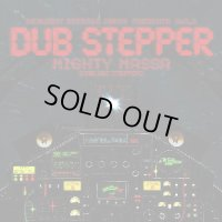 MIGHTY MASSA & THE DUB STEPPERS -DUB STEPPER