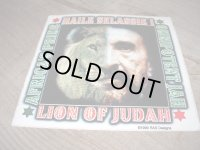 HAILE SELASSIE I & LION OF JUDAH/ STICKER