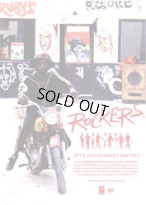 画像1: ROCKERS 25th